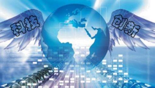 激励创新 引领发展——我国科技奖励制度在改革中完善