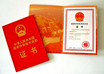 清华获得4项国家科学技术奖励一等奖 数量创新高