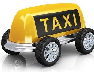 省钱了!辽源市新增出租车将取消经营权有偿使用费