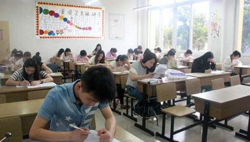 吉林省高等教育自学考试4月13日开考 报考事项看过来!