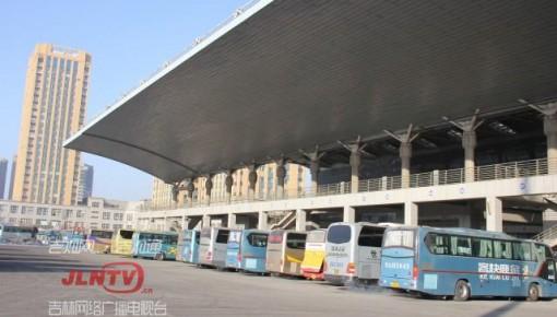春运大幕21日开启 全省道路旅客运输量预计达到2255万人次