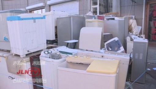 回收家电多次失窃 原是盗窃惯犯作案