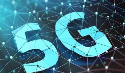 5G即将变为现实 哪些地区将率先尝鲜?