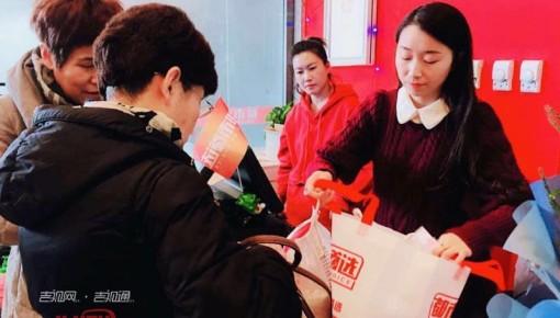 《都市首选》旗舰店首日营业 开启多渠道购物新体验