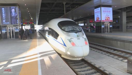 长春站加开北京、哈尔滨、延吉等方向临客38列