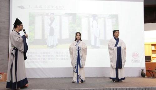 加强大学生中华优秀传统文化教育