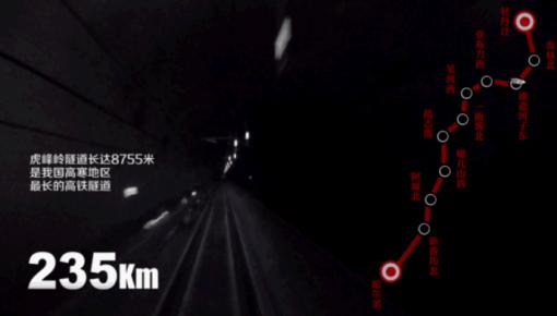 别眨眼!90秒穿越39个隧道的高寒高铁!