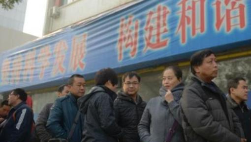 民政部:下岗失业人员连拒3次工作介绍将被减发或停发低保金