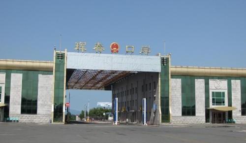 2019年中俄珲春口岸首次出口国产汽车