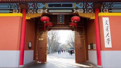 上海交通大学:将美育传统引入思政实践