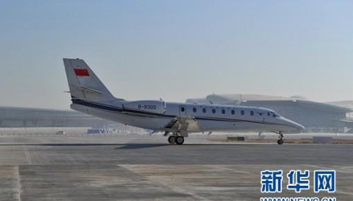 """北京新机场迎来""""第一飞"""""""