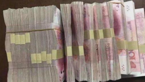 延吉的哥拾金不昧 18万现金送还乘客