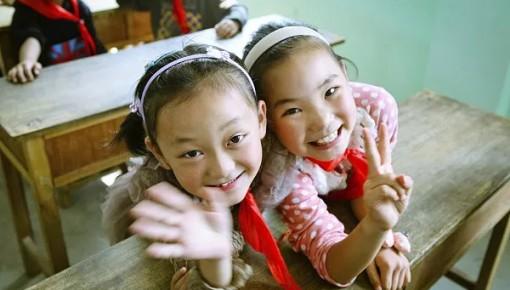 """【教育】这份中国农村教育的""""年度体检报告""""请查收!"""