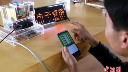 2018年,中国发明专利申请量为154.2万件