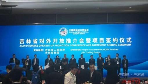 万博手机注册省服务进出口总额增速领跑东北三省