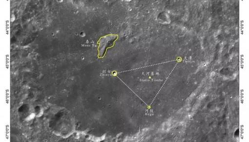 """嫦娥四号在月球背面着陆点命名为""""天河"""""""