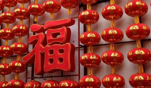 让过年成为传承和弘扬中华传统文化的生动现场