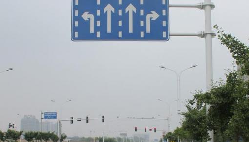 这些常见的交通标识,你能认清几个?