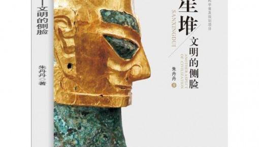 中埃两国企业签署12部中国图书阿语版权协议