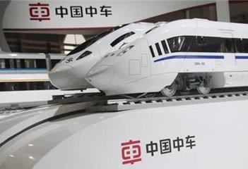 喜讯!长客获中国中车年度突出贡献奖、管理创新成果一等奖