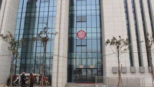注意!长春市房产系统升级 2月25日到28日暂停办公