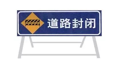 注意!龙嘉机场至吉林方向高速封闭施工!