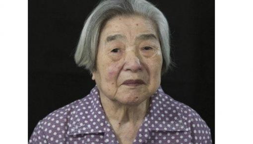 南京大屠杀幸存者陈素华老人去世,享年90岁