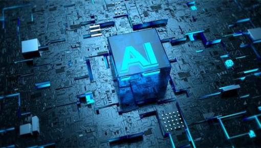 人工智能知多少?