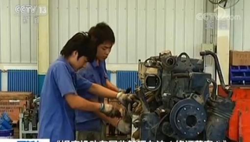 """商务部:报废机动车""""五大总成""""可出售"""