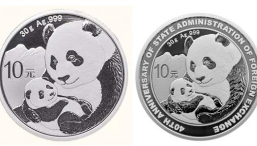 2月25日发行40周年熊猫加字银质纪念币