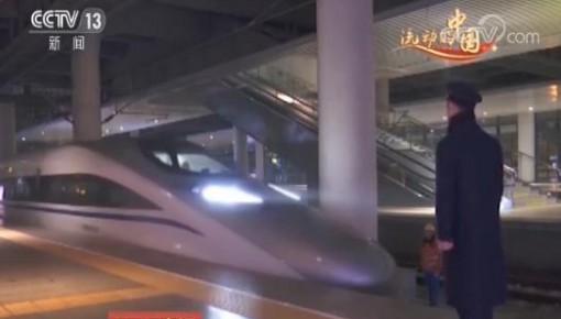 2019春运 铁路返程客流持续攀升