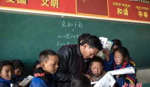 到2035年,中国教育是这样的!