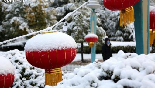 冷空气来拜年啦!大范围雨雪即将上线