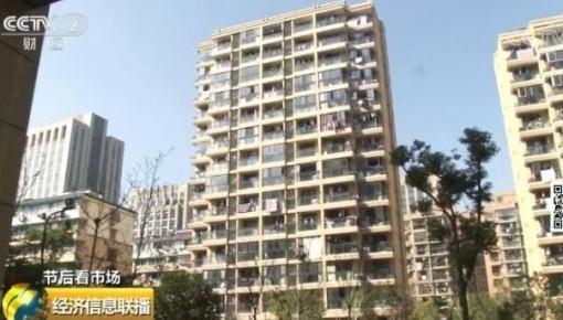 春节过后,租房市场升温,这些问题值得注意!