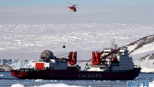 """""""雪龙""""号抵达南极中山站"""