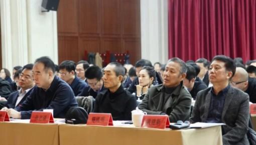 2019年全国电影工作座谈会在京召开