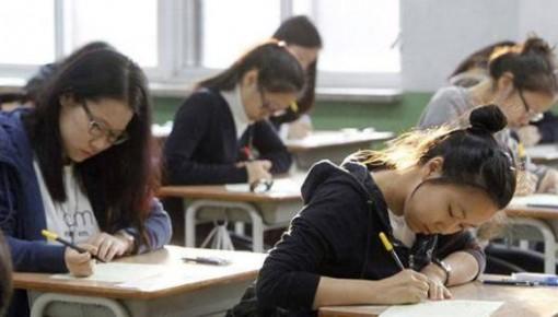 全省20名高中生被推荐为省级优秀学生!有你认识的同学吗?