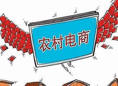 """2019年吉林省""""电商村""""""""电商镇""""名单公示,有你家那儿吗?"""