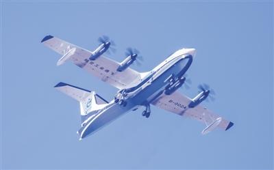 """国产大型水陆两栖飞机""""鲲龙""""AG600将陆续投产4架试飞机"""