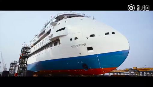 突破!首艘国产极地探险邮轮顺利下水