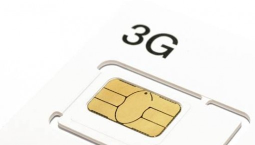 3G基站要停用了?3G退网对用户有没有影响?