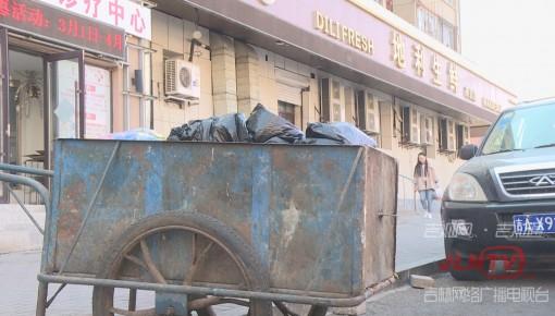 烦心|马路边垃圾返味 楼上居民难开窗