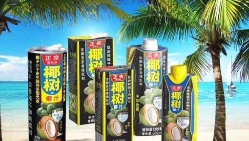 """国家广电总局:立即停播""""椰树牌椰汁""""等部分版本广告"""