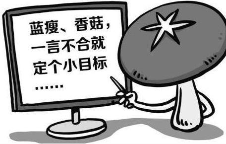 多数受访者会使用网络流行语 年轻人语言越来越贫乏了吗?