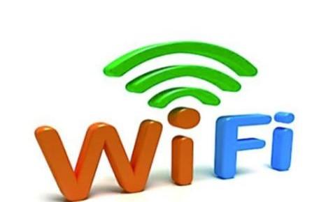 专家预警:公共WiFi存在缺陷 登录网银尽量使用4G