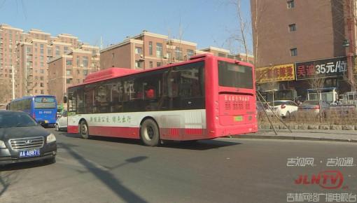 长春178路公交车路线调整 站牌尚未更换