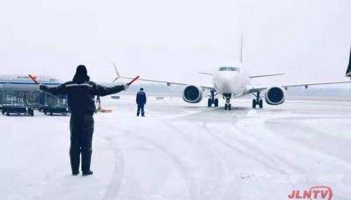 长春机场春运工作圆满落幕 日均发送旅客4.1万人次