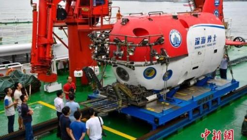 一万米!中国载人深潜又创新纪录