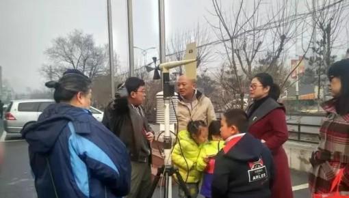 23日长春开展世界气象日观测活动 市民可免费参观