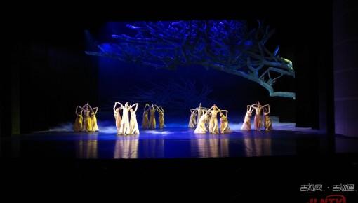 吉林省民族舞剧《人·参》亮相优秀民族歌剧展演